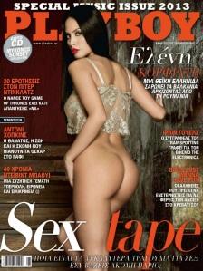 Ελένη Κορφιάτης : Η Ελληνορουμάνα γυμνή για το Ελληνικό Playboy !
